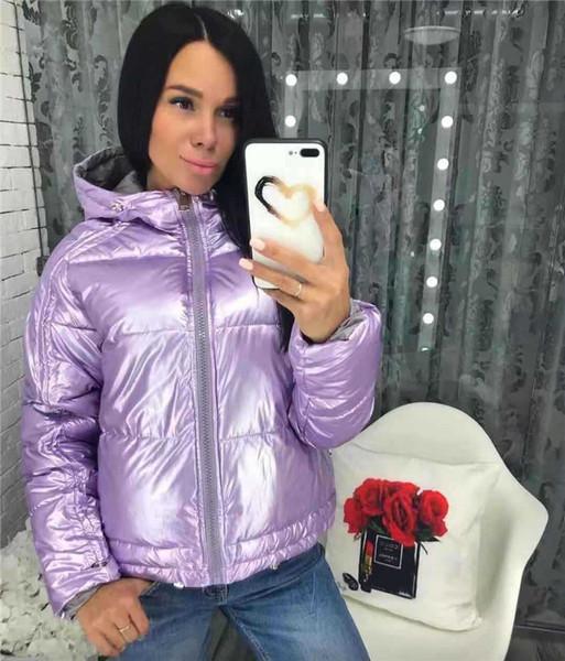 Νέο μοντέλο γυναικείο μπουφάν με κουκούλα και κομψό αποτέλεσμα σε διάφορα χρώματα