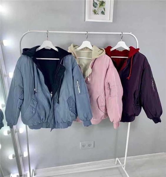 Μοντέρνο γυναικείο κοντό μπουφάν σε διάφορα χρώματα