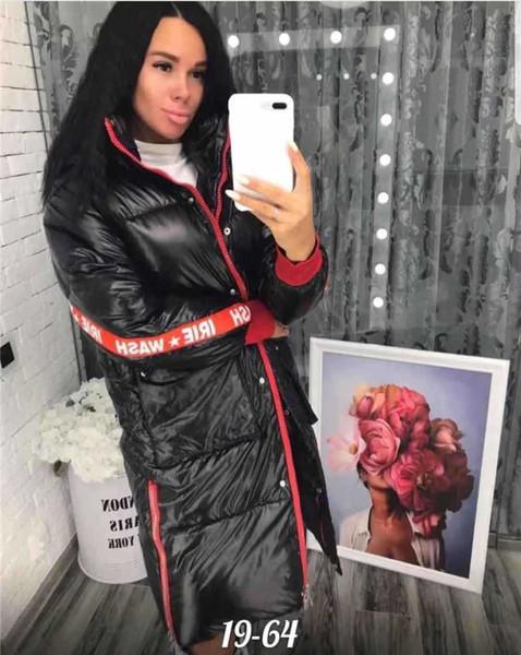 Μοντέρνο γυναικείο μπουφάν με κουκούλα σε πολλά χρώματα