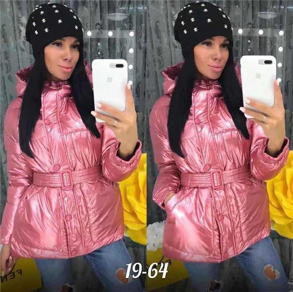 Νέο μοντέλο γυναικείο μπουφάν με κομψό εφέ και ζώνη σε διάφορα χρώματα