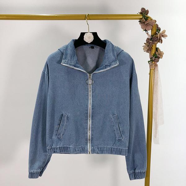 Γυναικείο τζιν μπουφάν σε μπλε  χρώμα με φερμουάρ και ελαστική μέση