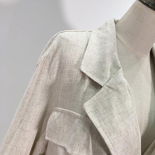 Λεπτό μπεζ ανοιξιάτικο - φθινοπωρινό  μπουφάνι με κουμπιά και τσέπες