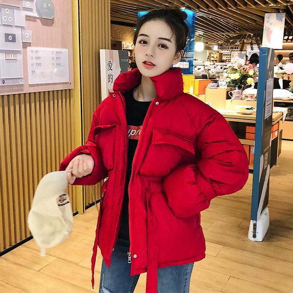 Νέο μοντέλο γυναικείο μπουφάν με ψηλό γιακά και μακρύ μανίκι σε διάφορα χρώματα