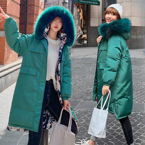 Νέο μοντέλο μακρύ γυναικείο μπουφάν με δηπλή όψη σε διάφορα χρώματα