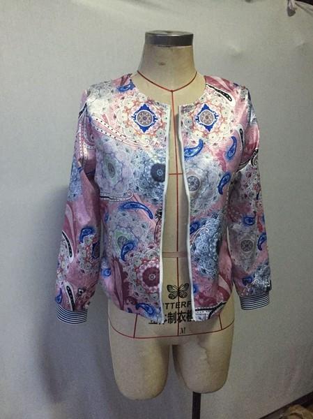 Μοντέρνο φθινοπωρινό μπουφάν με μακρύ  μανίκι με ροζ χρώμα με  φερμουάρ