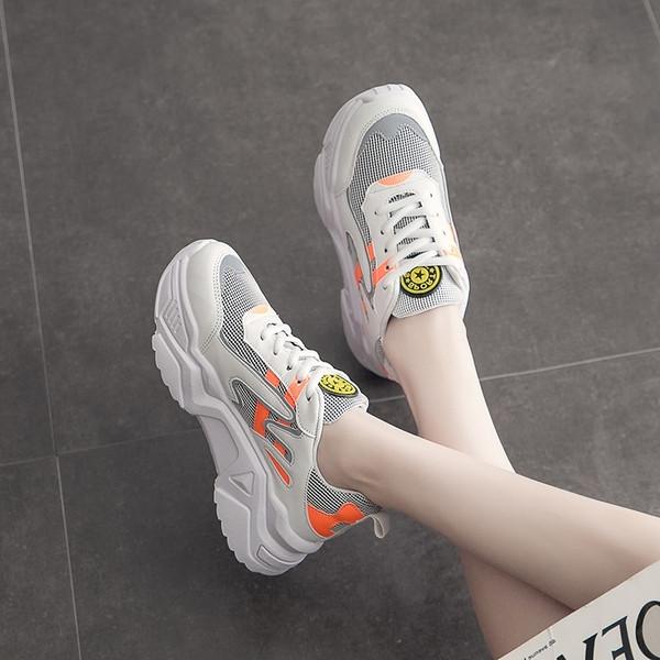 Дамски маратонки с цветен принт в два цвята