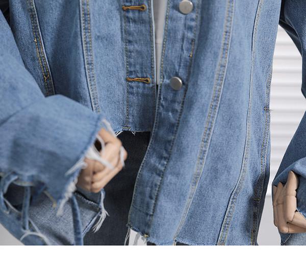 Μοντέρνο γυναικείοτζιν  μπουφάν κορδόνι στα  μανίκια και σχισμένα μοτίβα