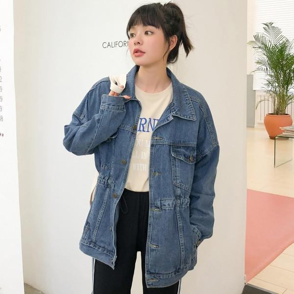 Νέο μοντέλο γυναικείο τζιν μπουφάν σε μπλε χρώμα