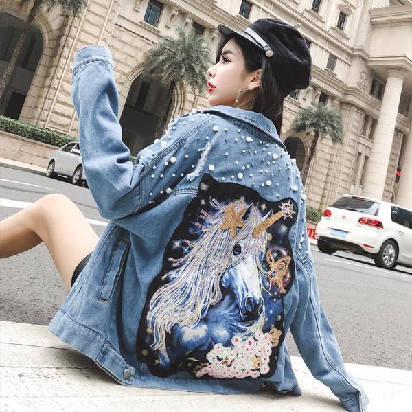 Νέο μοντέλο γυναικείο μπουφάν με πέρλες και έγχρωμη εκτύπωση