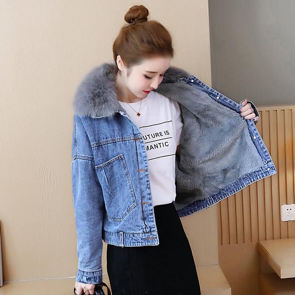Γυναικείο τζιν μπουφάν με  κολάρο και κορδόνια σε δύο χρώματα