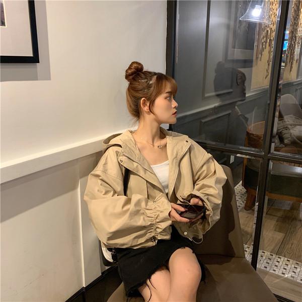 Μοντέρνο γυναικείο κοντό μπουφάν σε τρία χρώματα με φαρδιά μανίκια