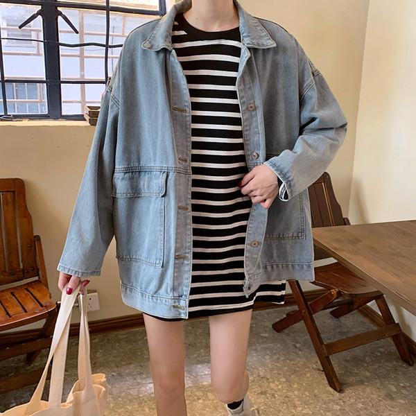 Γυναικείο τζιν μπουφάν ευρύ μοτίβο με τσέπες