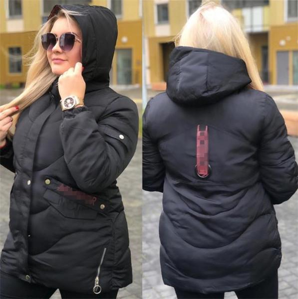 Μοντέρνο χειμερινό γυναικείο μπουφάν  με κουκούλα και τσέπη σε διάφορα χρώματα