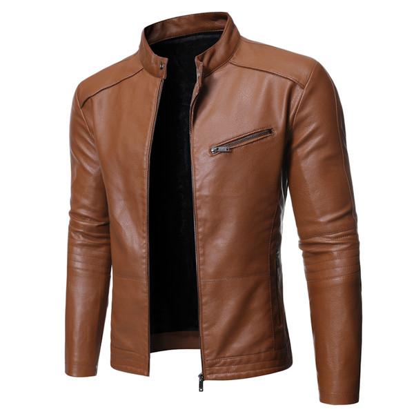 Модерно кожено мъжко яке с цип и джоб в четири цвята