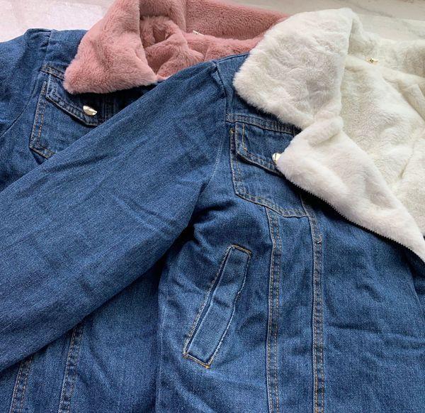 Μοντέρνο  denim  μπουφάν με μαλακή επένδυση σε δύο χρώματα