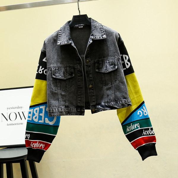 Νέο μοντέλο γυναικείο μπουφάν τζην σε μαύρο χρώμα