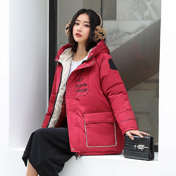 Γυναικείο casual μπουφάν σε διάφορα χρώματα και γράμματα στην  πλάτη