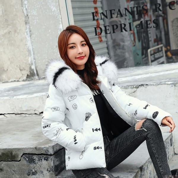 Μοντέρνο γυναικείο μπουφάν με γούνα  σε τρία χρώματα
