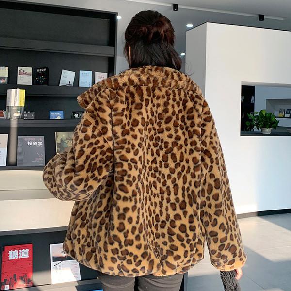 Дамско модерно сако с цип и животински принт