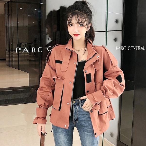 Γυναικείο μοντέρνο κοντό μπουφάν σε τρία χρώματα
