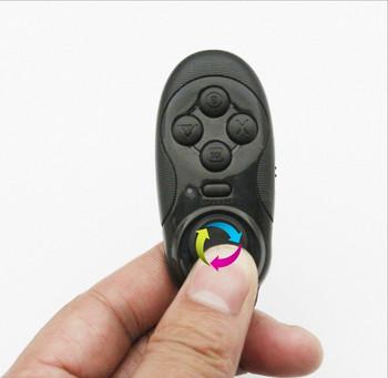 Безжичен многофункционален джойстик за телефон с Bluetooth
