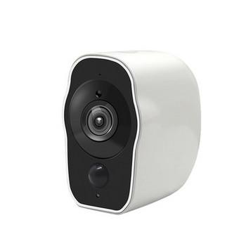 Водоустойчива домашна камера с WI-FI ,подходяща и за нощно HD видеонаблюдение -бял цвят
