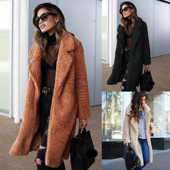 Νέο μοντέλο γυναικείου μακρύ παλτό χωρίς κουμπιά σε διάφορα χρώματα