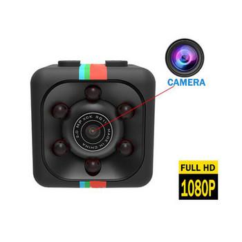 Малка безжична камера 1080P с вграден микрофон и сензор за движение