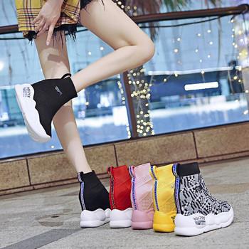 Актуални дамски маратонки тип чорап в няколко разцветки