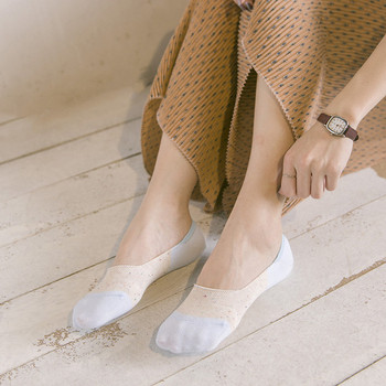 Дамски къси чорапи с няколко цвята