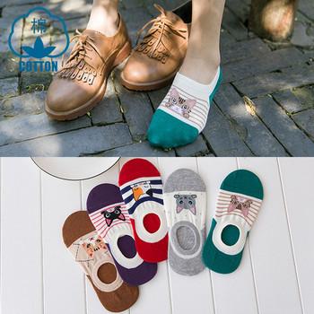 Ежедневни дамски къси чорапи с апликация в няколко цвята