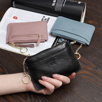 Γυναικείο πορτοφόλι  σε γκρι, μαύρο, μπλε και ροζ χρώμα