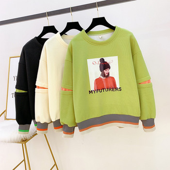 Дамска блуза с апликация и обло деколте - широк модел
