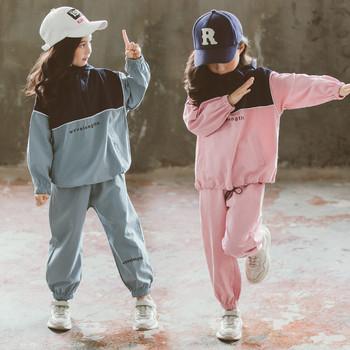 Нов модел спортен детски комплект блуза с качулка + панталон за момичета в два цвята