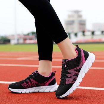 Спортни дамски маратонки с дебела подметка и връзки в три цвята