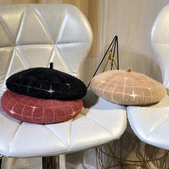 Дамска пухена шапка в няколко цвята