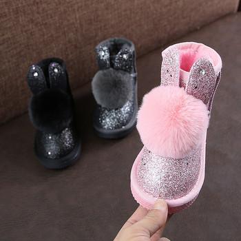 Модерни детски ботуши за момичета в три цвята с камъни и пух