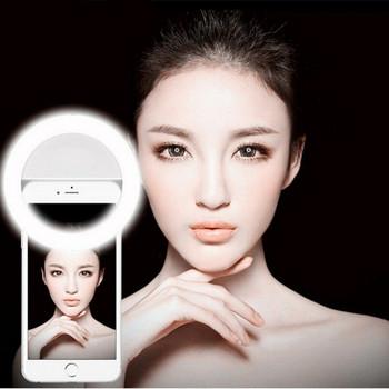 Универсална селфи ринг светкавица за мобилен телефон