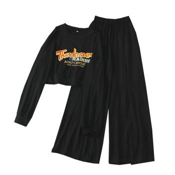Спортен дамски комплект от две части в черен и сив цвят