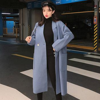 Стилно дамско есенно палто в син и жълт цвят