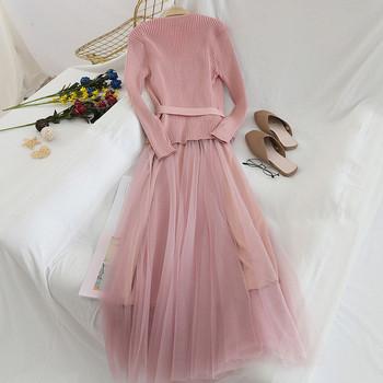 Κομψό γυναικείο σετ που περιλαμβάνει  ζακέτα και φόρεμα με τούλι σε διάφορα χρώματα