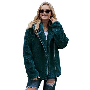Модерно  дамско дълго палто с джоб в няколко цвята