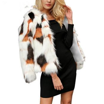 НОВ модел дамско късо палто в бял цвят