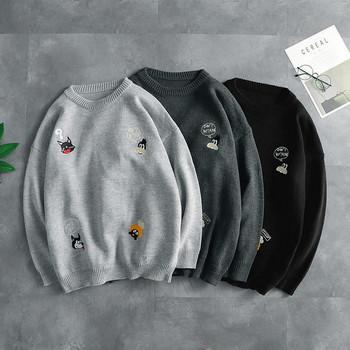 Мъжки пуловер с бродерии в три цвята