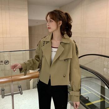 Дамско модерно тънко късо палто