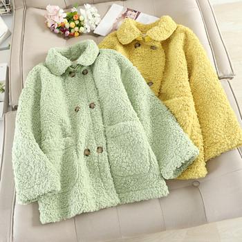 Късо дамско палто с джобове в пет цвята