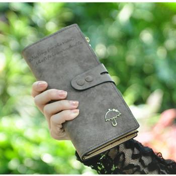 Casual γυναικείο πορτοφόλι  με κουμπιά και φούντες