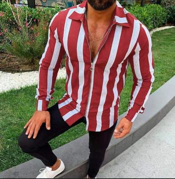 Мъжка раирана риза с цип в няколко цвята