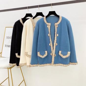 Модерно дамско палто с копчета в три цвята