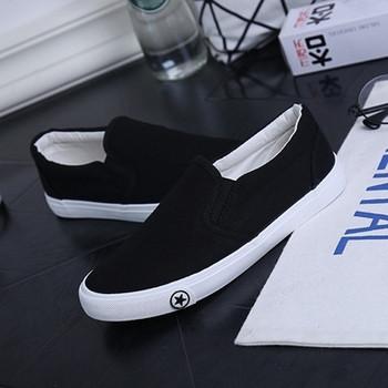 Ежедневни мъжки мокасини изчистен модел в бял,черен и син цвят